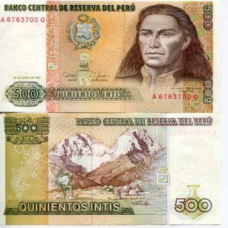 Перу 500 инти 1987 UNC прес