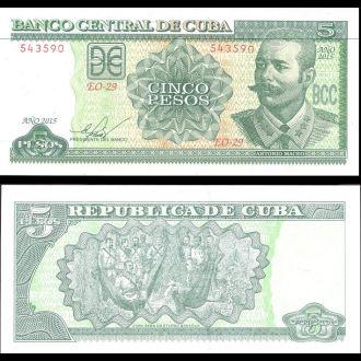 Cuba / Куба - 5 Pesos 2015 - UNC - OLM-OPeN