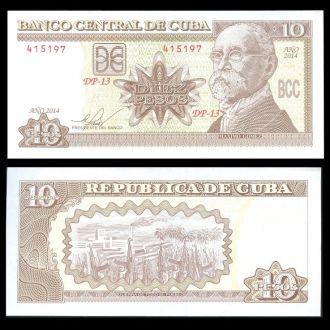 Cuba / Куба - 10 Pesos 2014 - UNC - OLM-OPeN