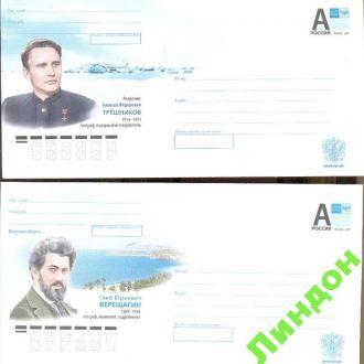 Россия ХМК люди география Арктика авиация птицы