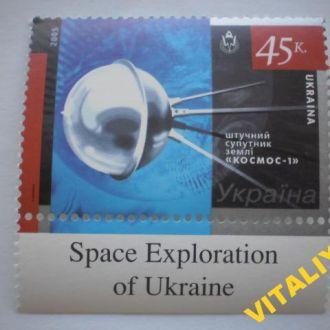 Марки України. Космос, космонавтика, супутник землі, космічний корабель. Негашена марка.