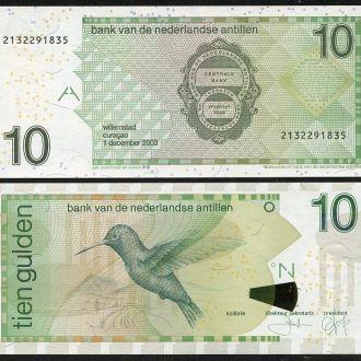 Netherlands Antilles / Антилы  - 10 Gulden 2003