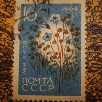 Флора, лен 1964, СССР