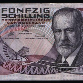 Австрия 50 шиллингов 1986 г