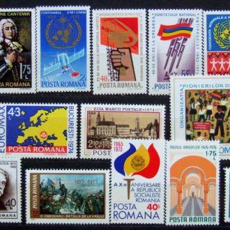 Румыния Подборка 17 марок
