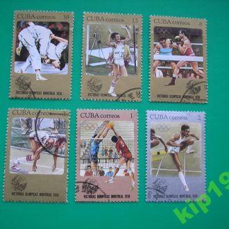 Куба. 1976. Олимпиада-76