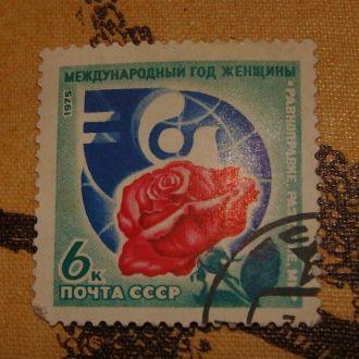 Флора, цветы, роза, год женщины 1975, СССР