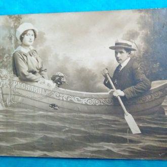 Влюбленная пара на лодке. фото открытка до 1917 г