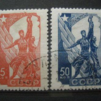СССР.1938г. Стандартный выпуск. Полная серия.