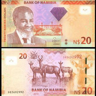 Namibia / Намибия - 20 Dollars 2013 - UNC - OLM