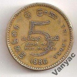 Шри Ланка / Sri Lanka 5 Рупий 1986