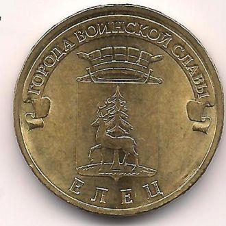 Монета 10 Рублей Ржев (Россия) (2011)