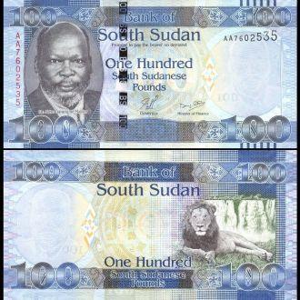 S. Sudan / Южный Судан - 100 Pounds 2011 - UNC OLM