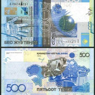 Kazakhstan / Казахстан - 500 тенге 2006 2015 UNC