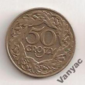Монета 50 Грошей / Groszy (Польша) (1923)