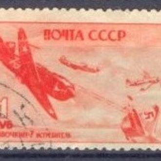 СССР 1945 авиация самолет Ла-5 ВОВ война гаш м