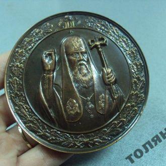 медаль 15 лет патриаршего служения