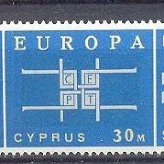 Кипр 1963 Европа СЕПТ ** о