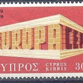Кипр 1969 Европа СЕПТ ** о