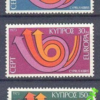 Кипр 1973 Европа СЕПТ ** о