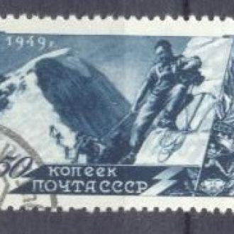 СССР 1949 спорт альпинизм горы гаш м