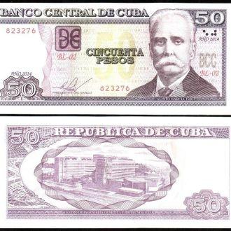 Cuba / Куба - 50 Pesos 2014 - UNC - Миралот
