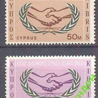 Кипр 1965 Год кооперации ** о