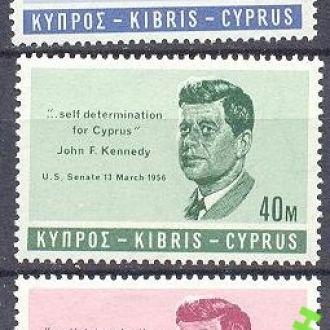 Кипр 1965 Кеннеди президент США люди ** о