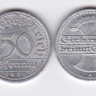 Germany Германия - 50 Pfennig 1921 -A VF+ JavirNV