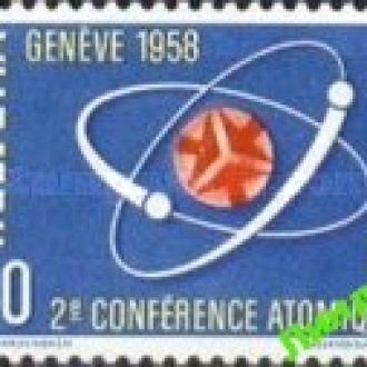 Швейцария 1958 конгресс атом энергия ** о