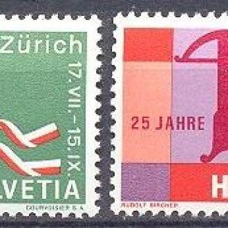 Швейцария 1958 архитектура замки связь медицина **