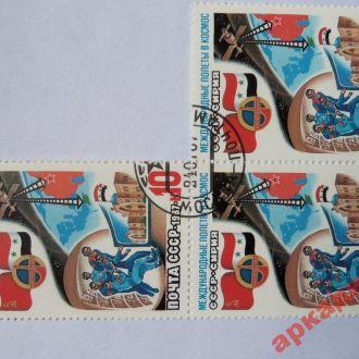 марки-СССР  от 1гр 1987--(к3)  Космос