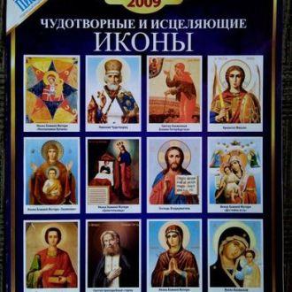 2009. Церковный. настенный