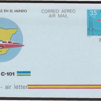 Испания 1983 ВОЕННАЯ АВИАЦИЯ САМОЛЁТ ИСТРЕБИТЕЛЬ АРМИЯ ВООРУЖЁННЫЕ СИЛЫ КАРТА АГ ОМ** 35 Pta