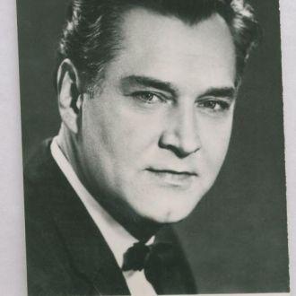 открытка Владлен Давыдов