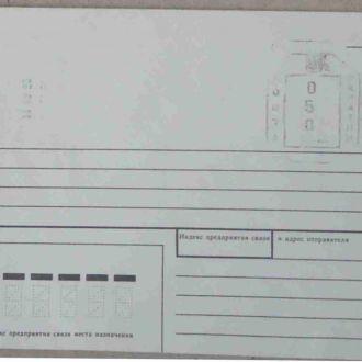 Украина.Провизорная надпечатка.Чистый конверт.