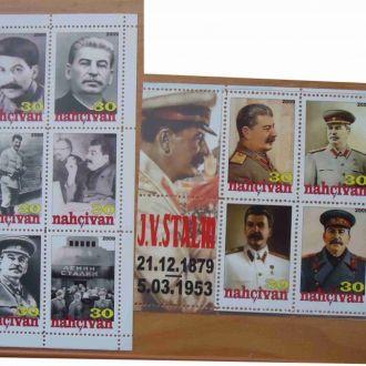 Сталин.Не официальные.Не признанные страны.