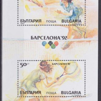 Болгария 1990 ОЛИМПИАДА ЛЕТНИЕ ОЛИМПИЙСКИЕ ИГРЫ БАРСЕЛОНА СПОРТ ТЕННИС Mi.3850-3851 Bl.211A** MNH