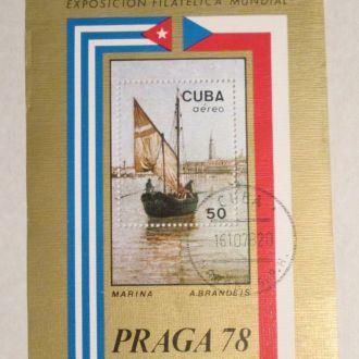 """Куба. Флот. """"Прага 78"""""""