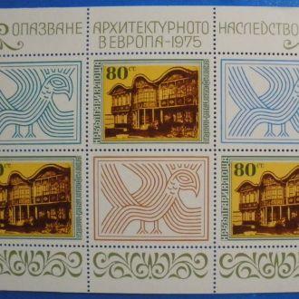 Болгария. 1975 г. Етнографический музей в Пловдиве**