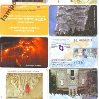 Телефонние карточки Греция 32