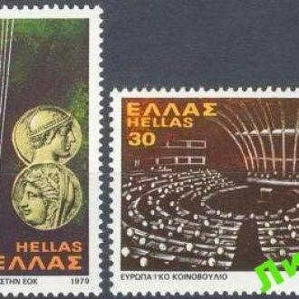 Греция 1979 монеты флаги ООН с/х ** о