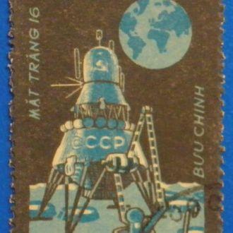 Вьетнам. 1971 г. Ракета