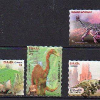 2015 ИСПАНИЯ - динозавры