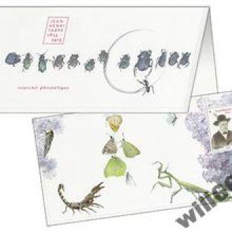 2015 ФРАНЦИЯ -  бабочки