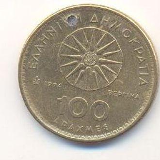 монета 100 драхм 1994 Греция