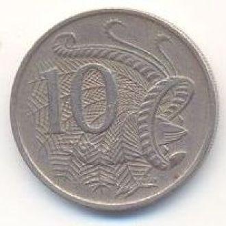 монета 10 центов 1968 Австралия Елизавета II