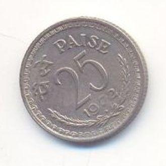 монета 25 пайсов 1972 Индия