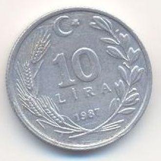 монета 10 лир 1987 Турция