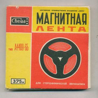 Магнитная лента Свема тип А4409-6Б 1978 г.